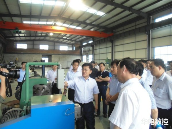 Xingxiang Mayor Meng Xiangwei visit our company to guide the work